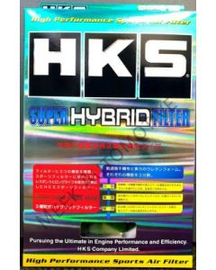 HKS Panel Air Filter (Super Hybrid) - EVOX